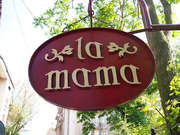 La-mama-strada-episcopiei-3658247-featured